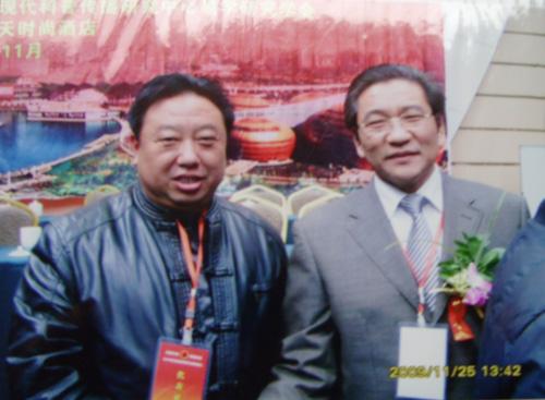 杨守国大师参加2009河南易学高峰论坛合影